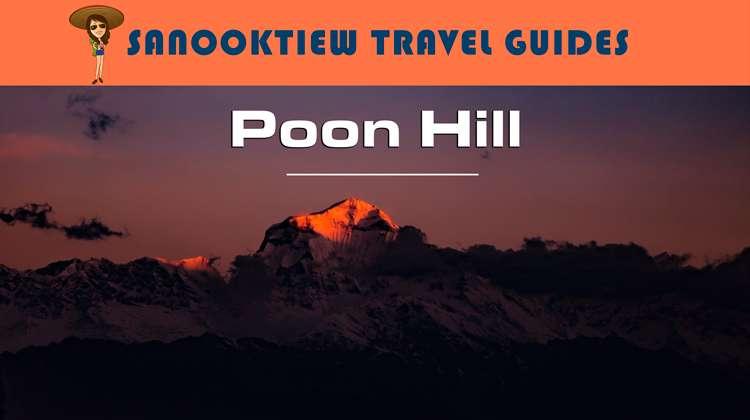ข้อมูลและทริคดีๆ สำหรับการเทรคกิ้งที่ Ghorepani Poon Hill ประเทศเนปาล
