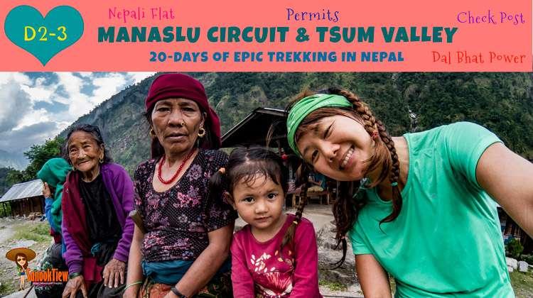 ทางลัด กับใบ Permits ที่ถูกยึด ใน Manaslu Circuit และ Tsum Valley (2)
