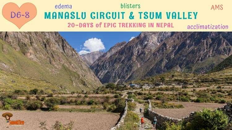 AMS อาการบวมน้ำ (Edema) กับ  Manaslu Circuit และ Tsum Valley (4)