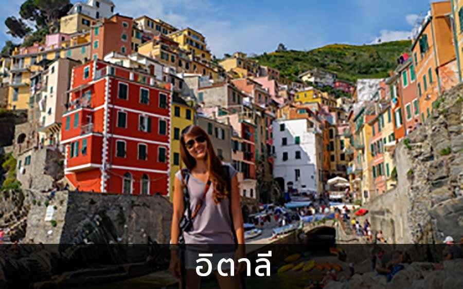 Riomaggiore Cinque Terre อิตาลี
