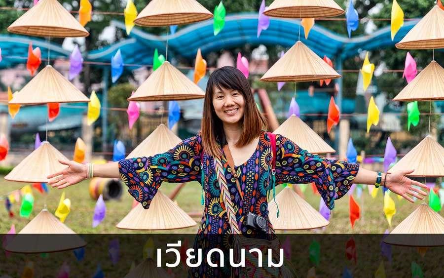 ฮานอย เวียดนาม